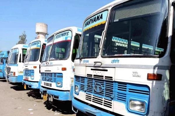 women bus conductor will be the first ticket to haryana roadways