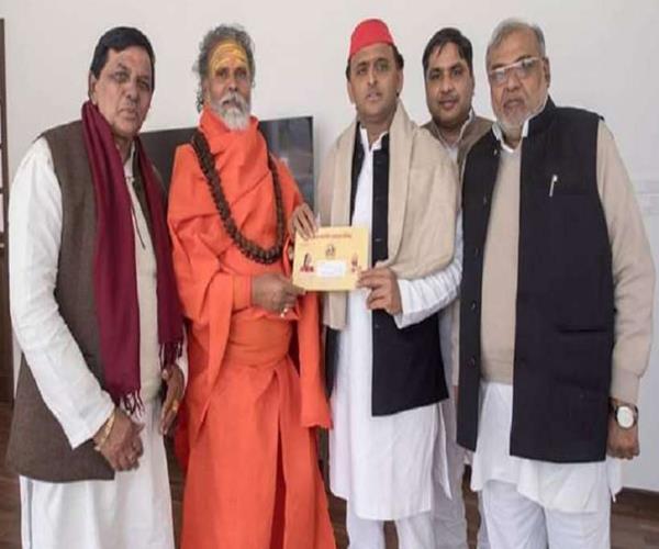 the akhada council akhilesh yadav s invitation to come to kumbh