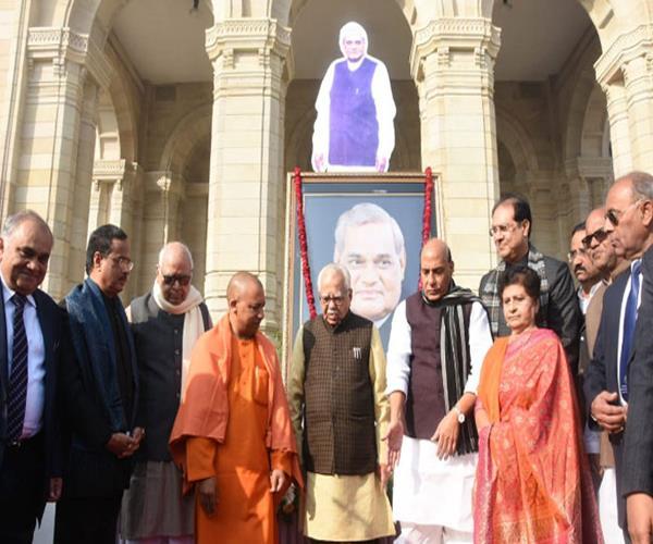 25 foot tall statue of atlaji will be seen in lok bhawan lucknow yogi