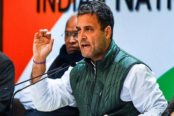 congress rahul gandhi bjp yashwant sinha supreme court