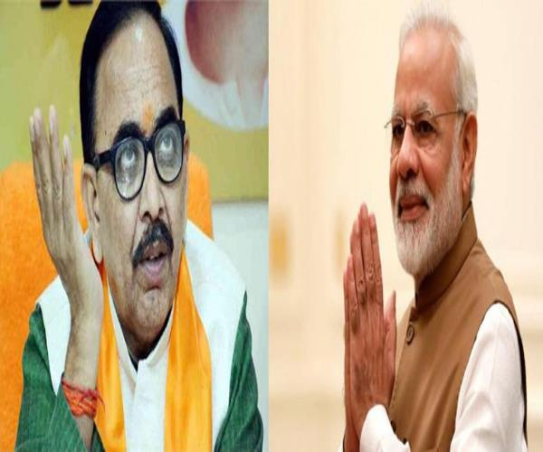 up bjp president said modi decides to become prime minister again