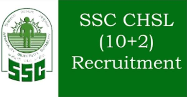 application for 1012 posts in ssc 12th near soon apply