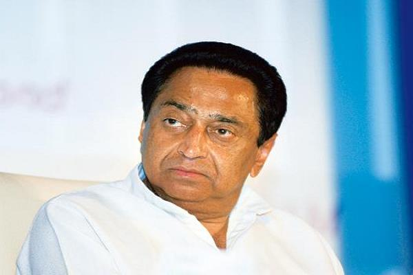 independent mla gave ultimatum to cm kamal nath