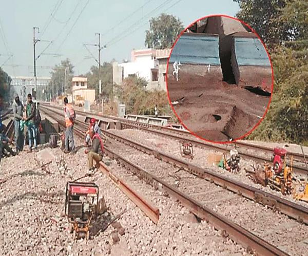 mathura many superfast trains including the capital passed by broken track