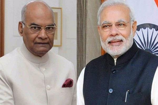 insurance cover for 21 million poor in the term of modi government kovind
