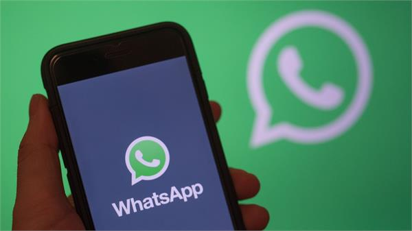 education department will bring reforms in education from whatsap group