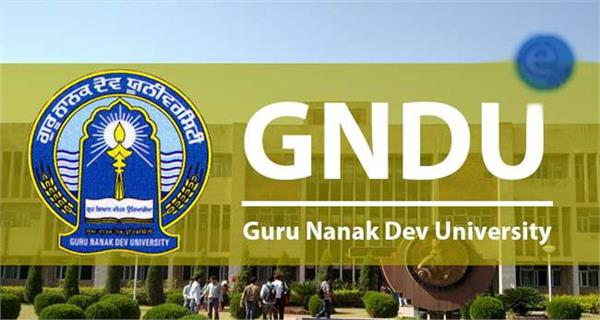 gndu exams postponed due to panchayat elections