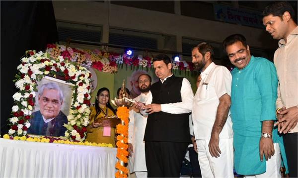 fadnavis launches school named after vajpayee