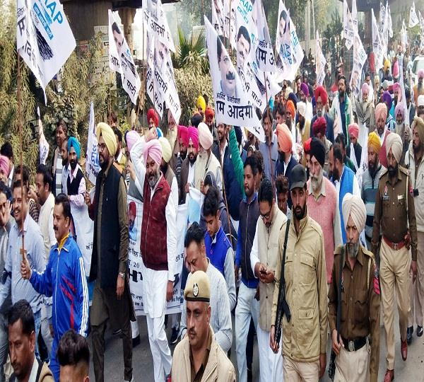 aap protest