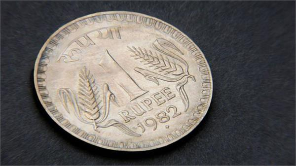 lose in rupee 4 paise with fall open at 70 49