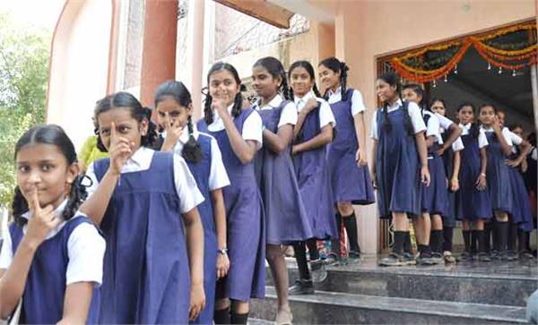 education minister raises prize money for school children