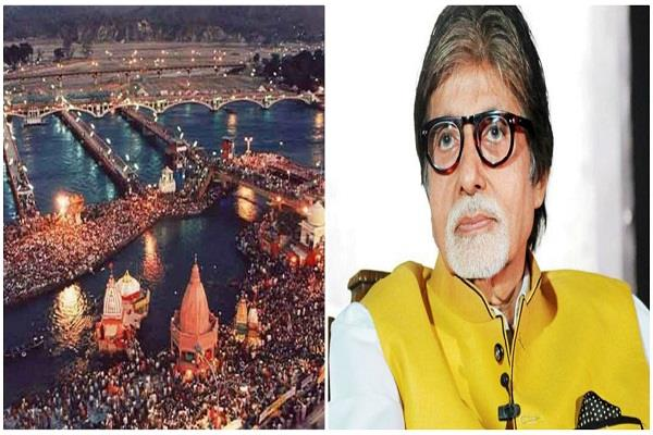 nagar nigam corporator invites amitabh bachchan to come kumbh