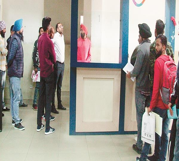 rta office jalandhar