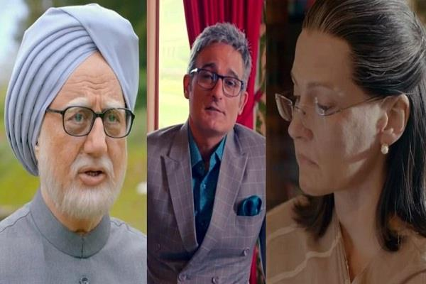 congress opposes the accidental prime minister in agra
