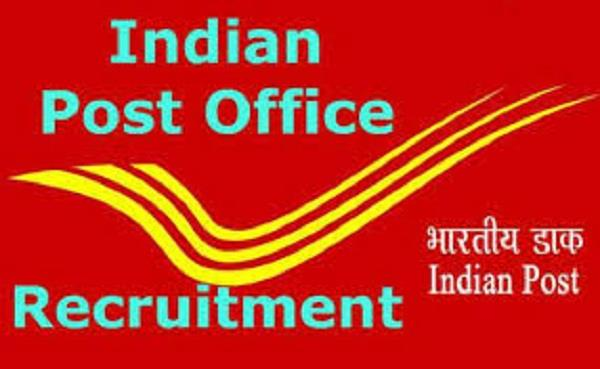 apply for driver and postal service in india post