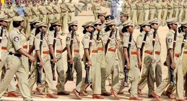 up police force recruitment test results released