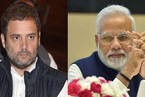 सट्टा बाजार में कांग्रेस का पलड़ा भारी, नुकसान में BJP