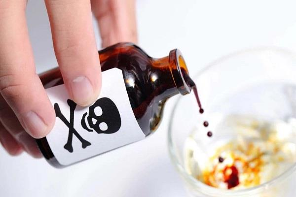 marriage and death of youth due to poison effect