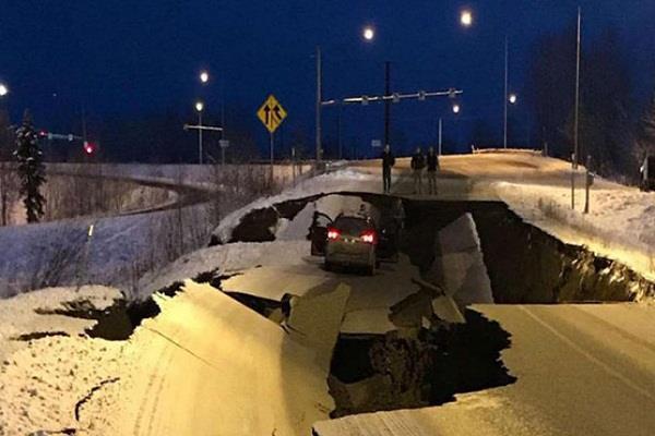 tsunami alert after powerful earthquake in alaska