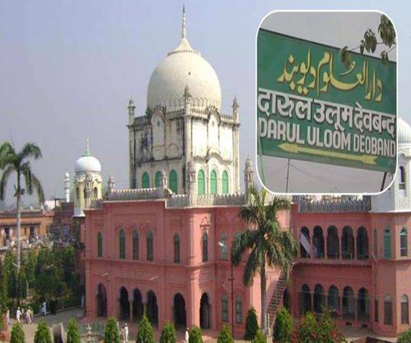 a new fatwa of darul uloom released on women