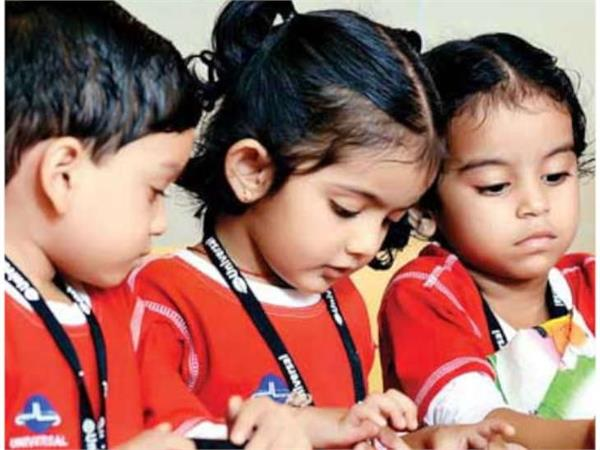 nursery admission rules are being violated guardian director general