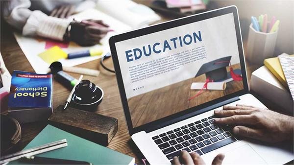 policy commission gdp on education till 2022