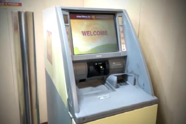 atm punjab national bank vimla devi