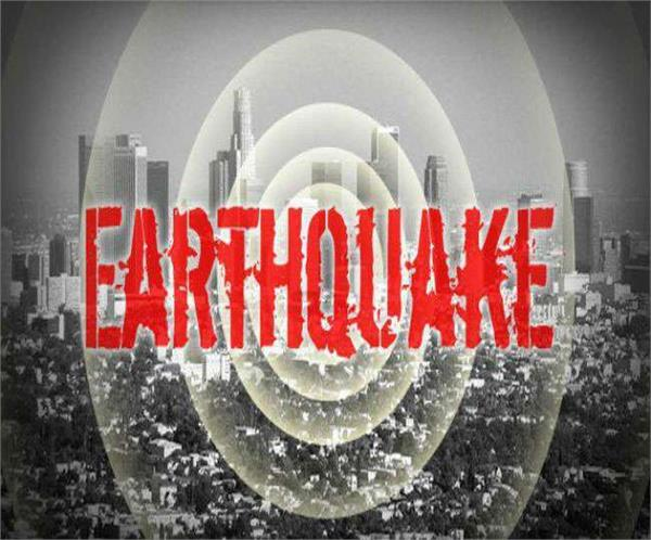 earthquake hits in sichuan of china