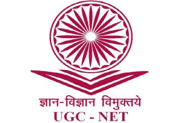 ugc net 2018 issue of answer key such check