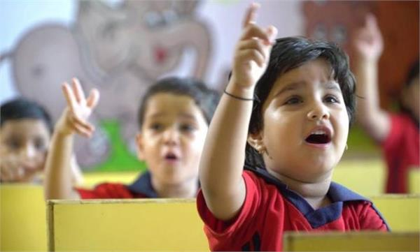 nursery enrollment no tension for adhar child admission