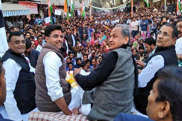 राजस्थान: कांग्रेस CM उम्मीदवार की रेस में घमासान, एक सियासत का बाजीगर तो दूसरा युवा नेता
