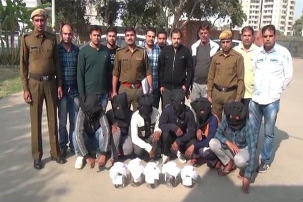 pampu gang ki punk racket arrested for plunder conspiracy