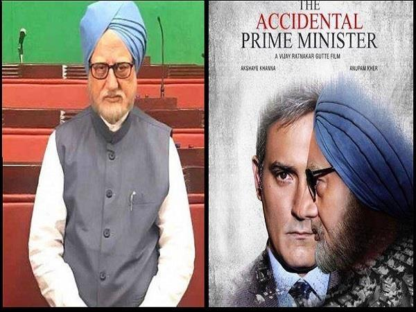 the accidental prime minister  raises controversy