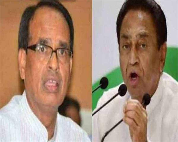 shivraj cm to focus on your party s intervals