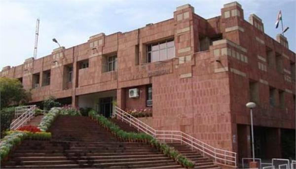 jnu entrance examination will be held in may