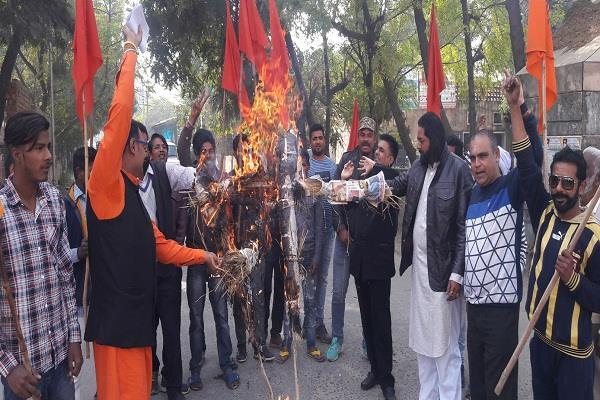 shiv sena bal thackeray s effigy of chhota siddhu khalistani terrorist chawla