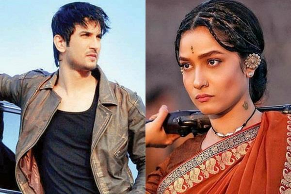 sushant singh rajput on ankita lokhande movie look