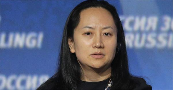 chief financial officer of china s huawei arrested in canada
