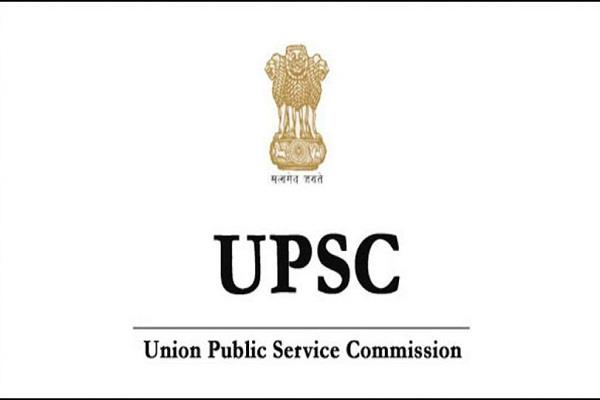 upsc issued exam calendar of civil services examination 2019