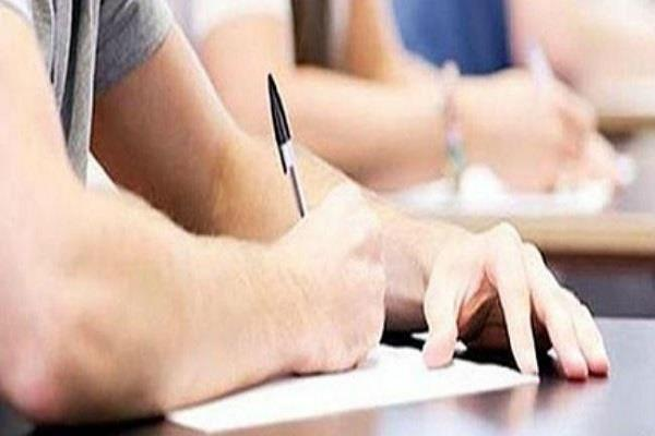 examinations for the separate post will be held today at 92 examination centers