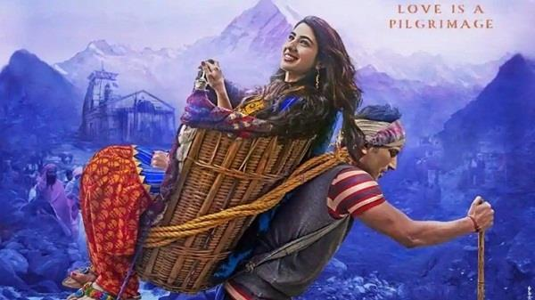 kedarnath box office collection day 12