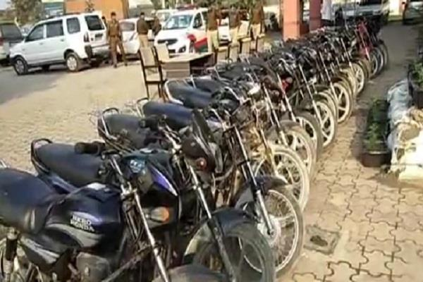 18 motorcycles recovered during remand