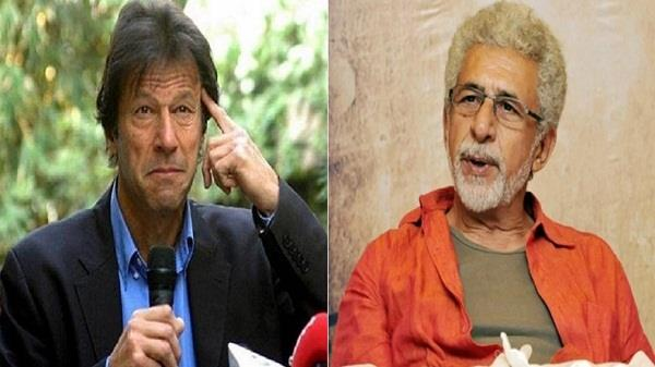 naseeruddin shah says imran khan take care of own country