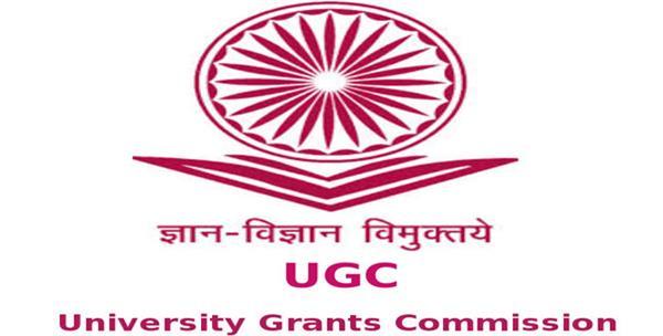 ugc regulation 2018 agenda
