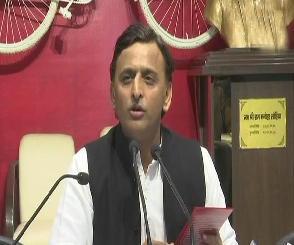 paper vs true development will be held in 2019 akhilesh