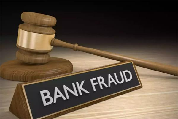 banks lost rs 41 167 crore to fraud in 2017 18 rbi