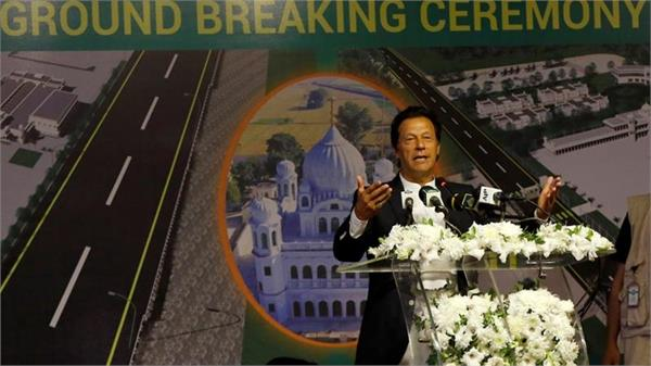 pakistanis mock pm s  chicken plan  to ease poverty