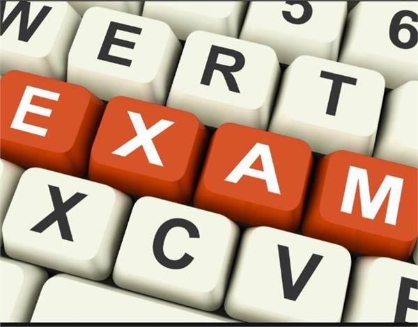 kvs exam