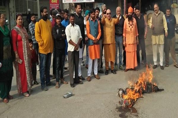 shivsena protest