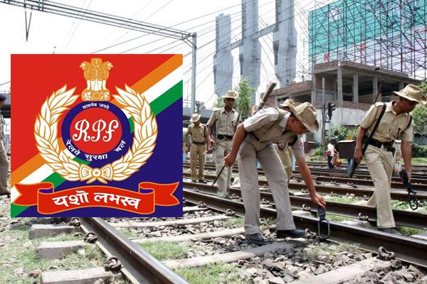 rpf for the 10th the job in the railway
